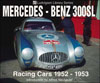 Mercedes-Benz 300SL: Racing Cars 1952 - 1953